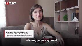 Голая Александра Велескевич Видео