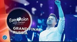 Сергей Лазарев \ Sergey Lazarev - Scream Russia - LIVE Grand Final - Eurovision 2019...