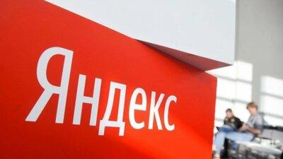 Компания «Яндекс» выпустила медиаплеер «Яндекс.  Модуль», управляемый Алисой