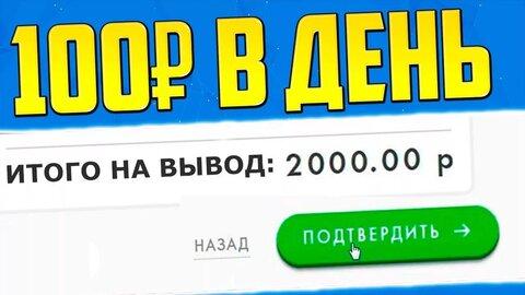 Сайт игры на бирже видеокурс по форексу скачать