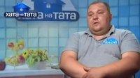 канал ю папа попал на русском языке все серии