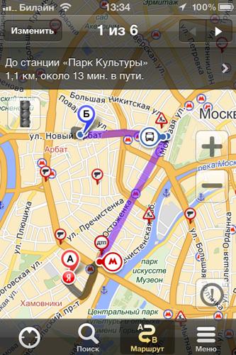 Яндекс Карты в App Store - iTunes - Apple