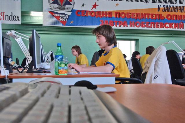 Фото Игоря Филонова, http://roi.susu.ru/