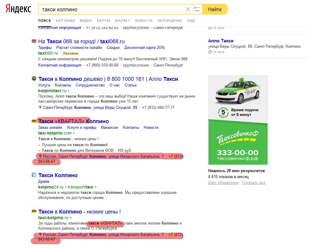 Яндекс поисковик старую версию