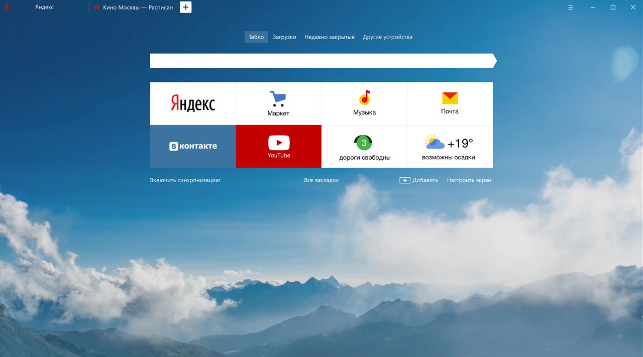 Chrome для компьютеров  googleru