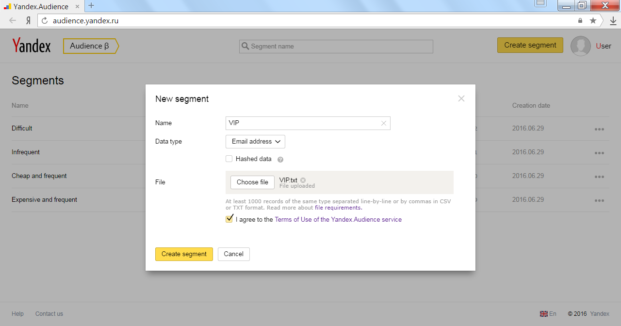 Yandex — Company blog — Yandex Provides Hyper-Targeting