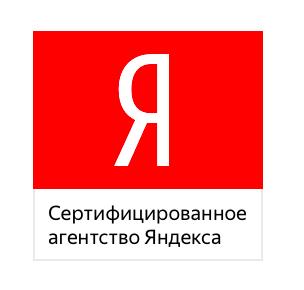 Яндекс запустил сертификацию агентств по Метрике