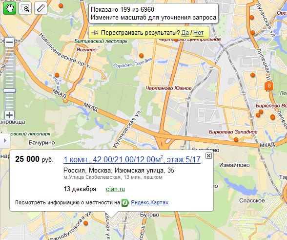 Яндекс недвижимость екатеринбург подать объявление подать бесплатное объявление в газету в крыму