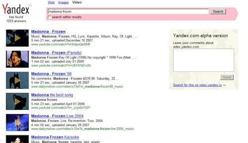 видеовыдача на yandex.com