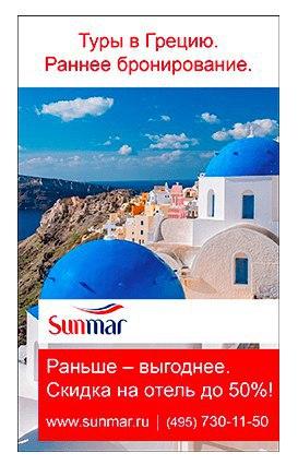 МКБ, Яндекс