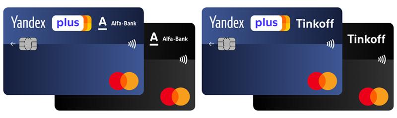 кредитная карта тинькофф яндекс плюс условия рефинансирование кредита сколько времени должно пройти