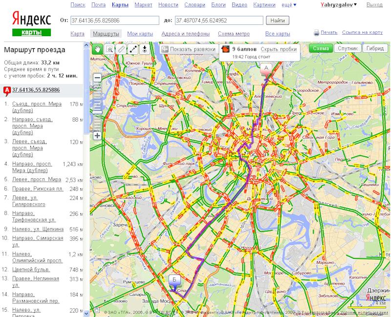 Карта москвы яндекс карты проложить маршрут