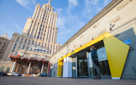 YaC 2014 проходил в конгресс-парке гостиницы «Рэдиссон Ройал Москва»