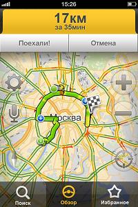 Как в яндекс навигаторе построить маршрут через точки