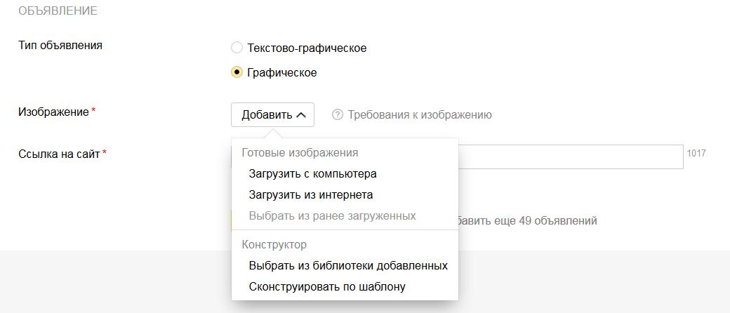 Типы маркеров яндекс директ реклама в мобильном поиске google