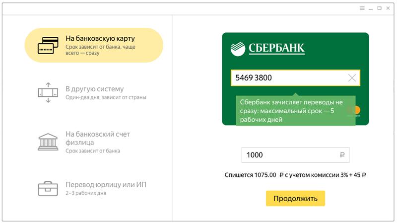 кредит наличными без кредитной истории москва