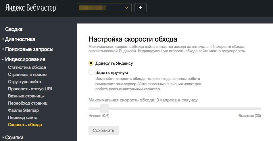 Из за хостинга яндекс не индексирует лучший в россии бесплатный хостинг