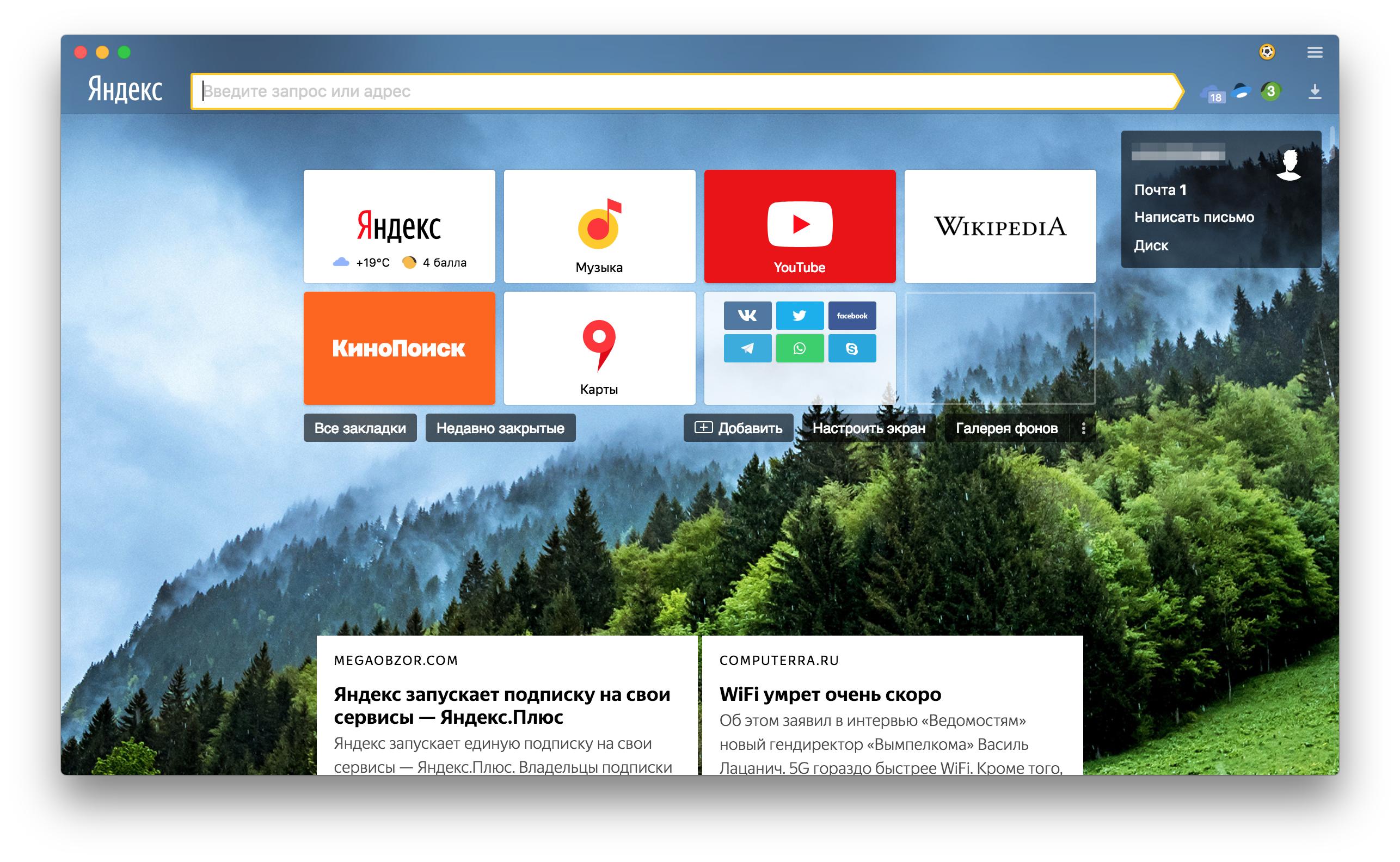 яндекс браузер занимает много места на диске