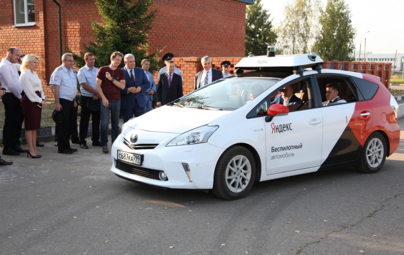 Safety and the Future of Autonomous Vehicles Explored by