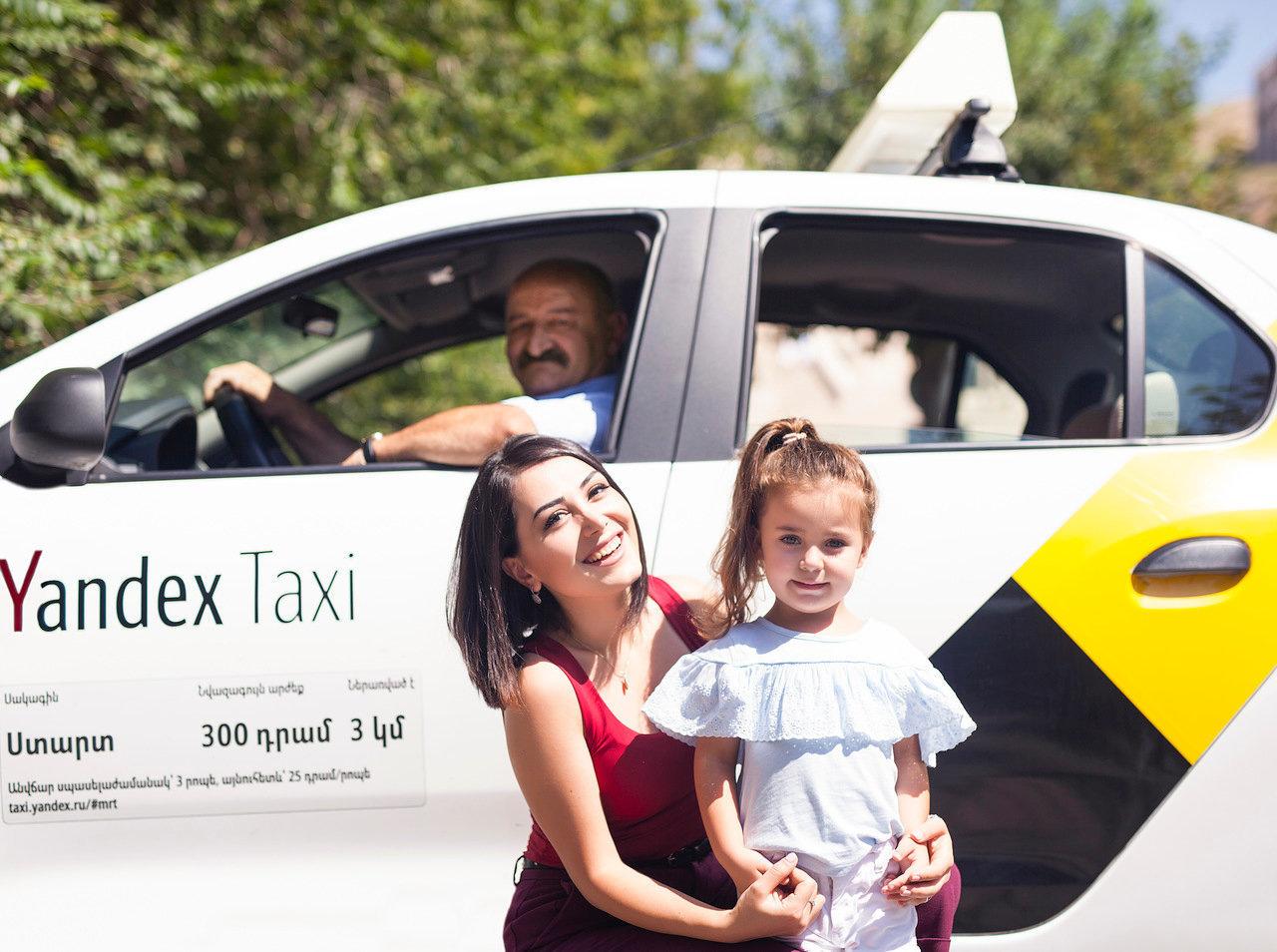 Яндекс.Такси работает уже в 12 странах