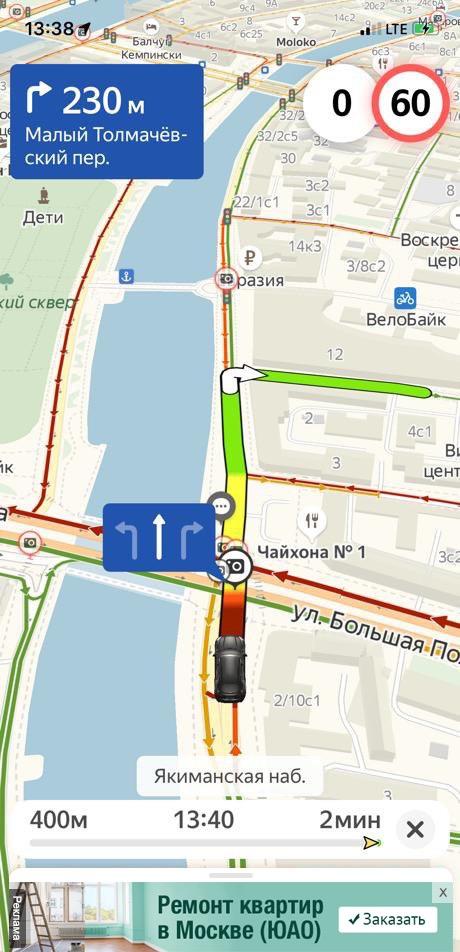 Яндекс.Навигатор с баннером