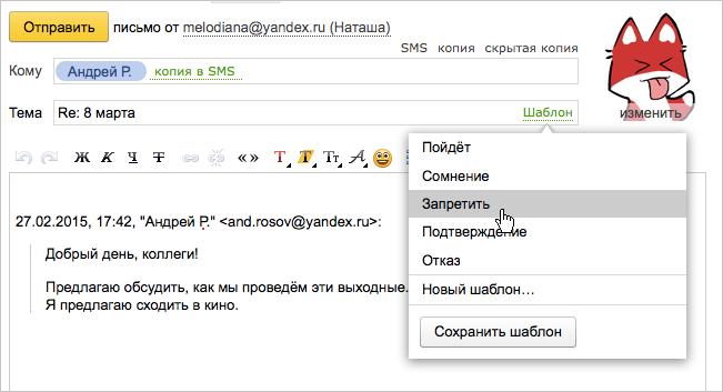 Яндекс.почта как сделать архив