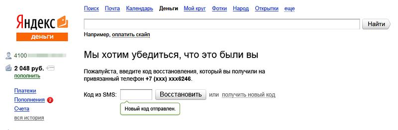 Программа sms рассылка через интернет программы