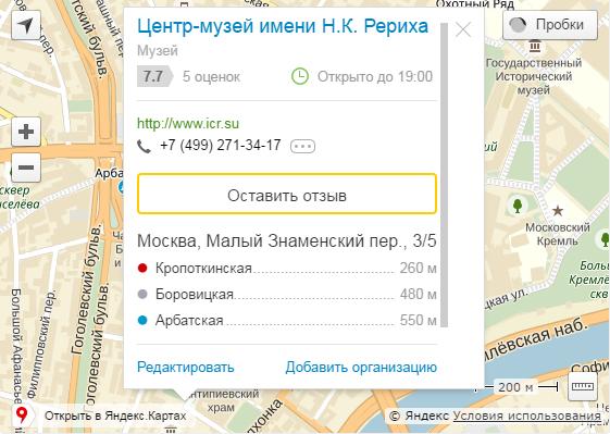 метро москвы схема 2020 построить маршрут яндекс плюсы и минусы карты мир от сбербанка