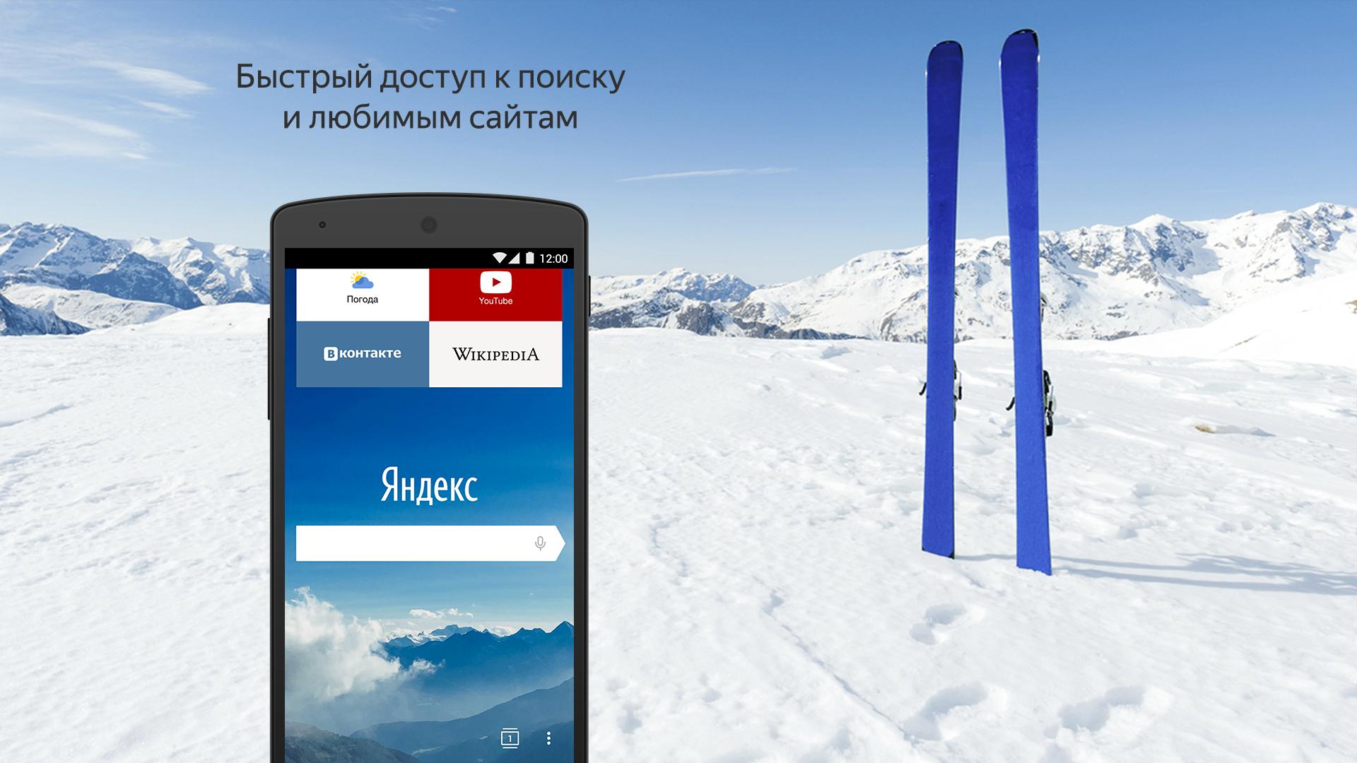 Приложения в Google Play – Открыть в Браузере
