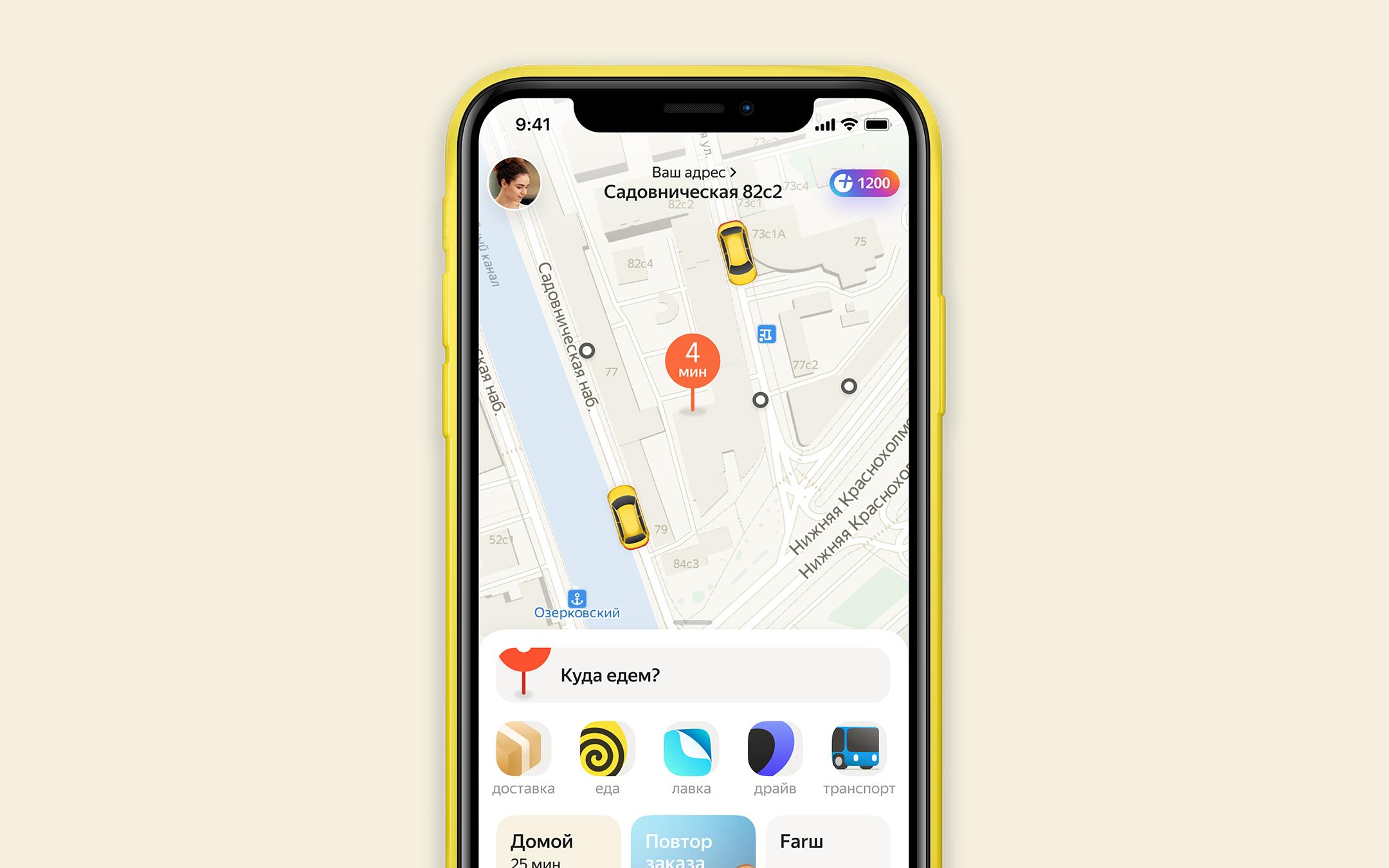 Яндекс запустил сервис Go, в котором объединил Такси, Драйв, Еду и Лавку (orig)