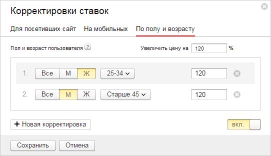 Яндекс-переводчик ищет эльфов для изучения их языка