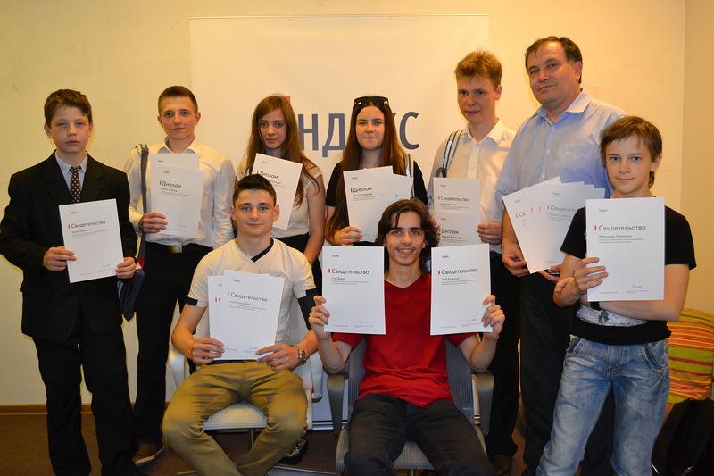 Победители и участники конференции из Минска