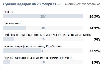 Александровское сельское поселение Комсомольского 21