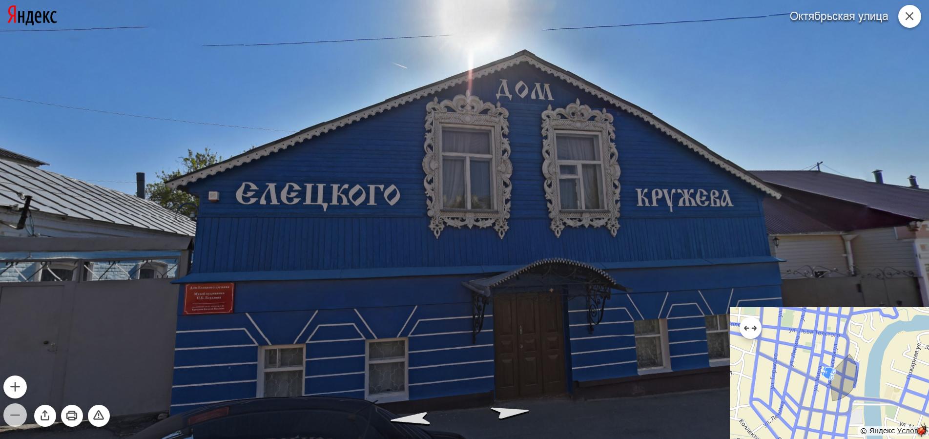 Яндекс карту новгород великий
