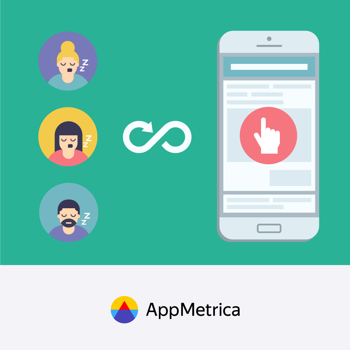 AppMetrica Blog