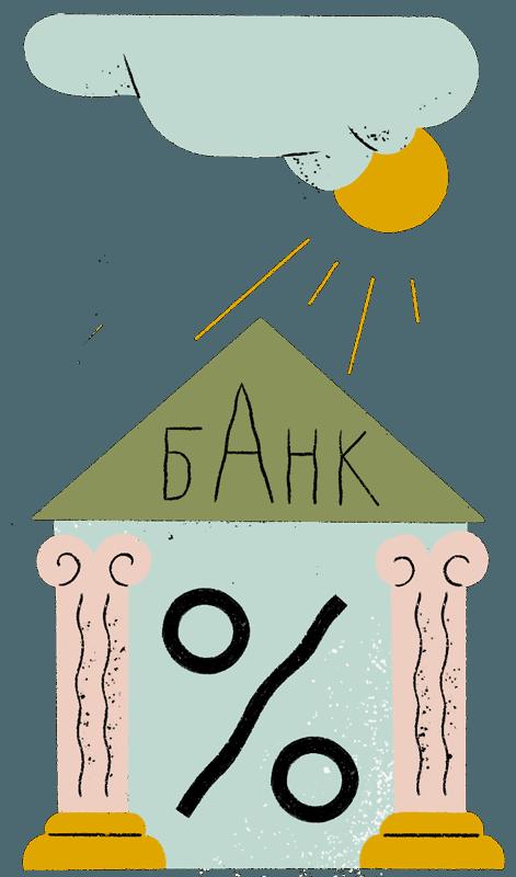 банк рефинансирование