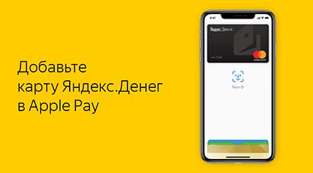 карта яндекс деньги отзывы 2020 публичный кредит и публичный долг