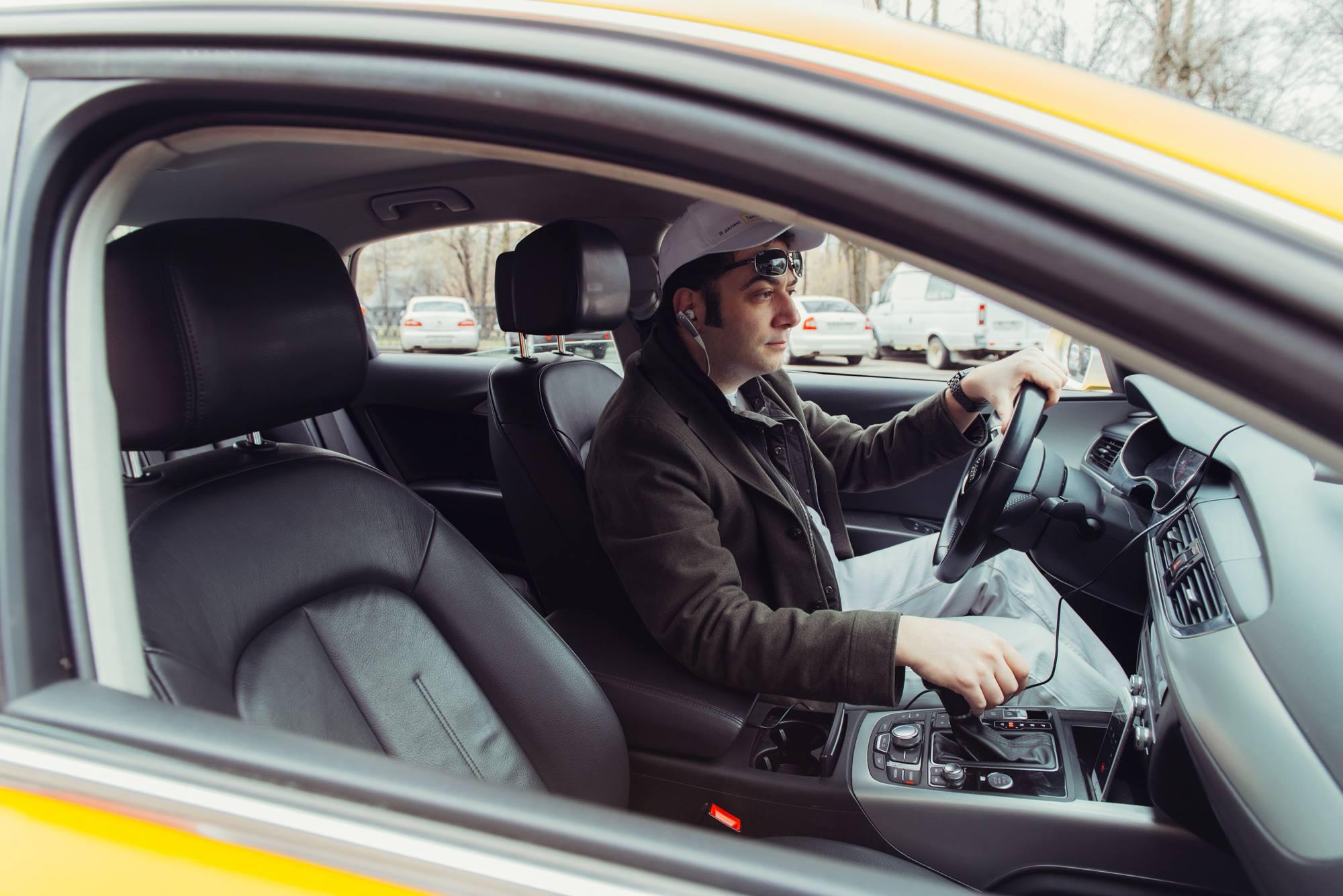 Подключение к Яндекс Такси - mosTaxi24 ru - работа в