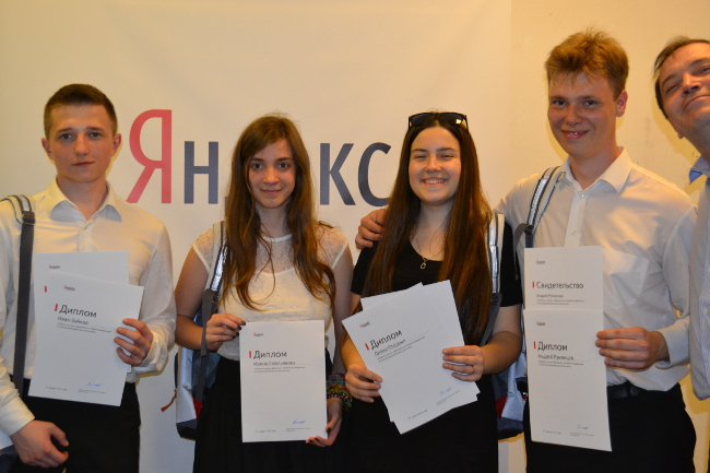 Победители первой конференции в секции «Движение» команда G29_2 из Минска