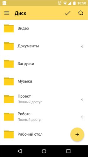 disk_main_android_RU.png