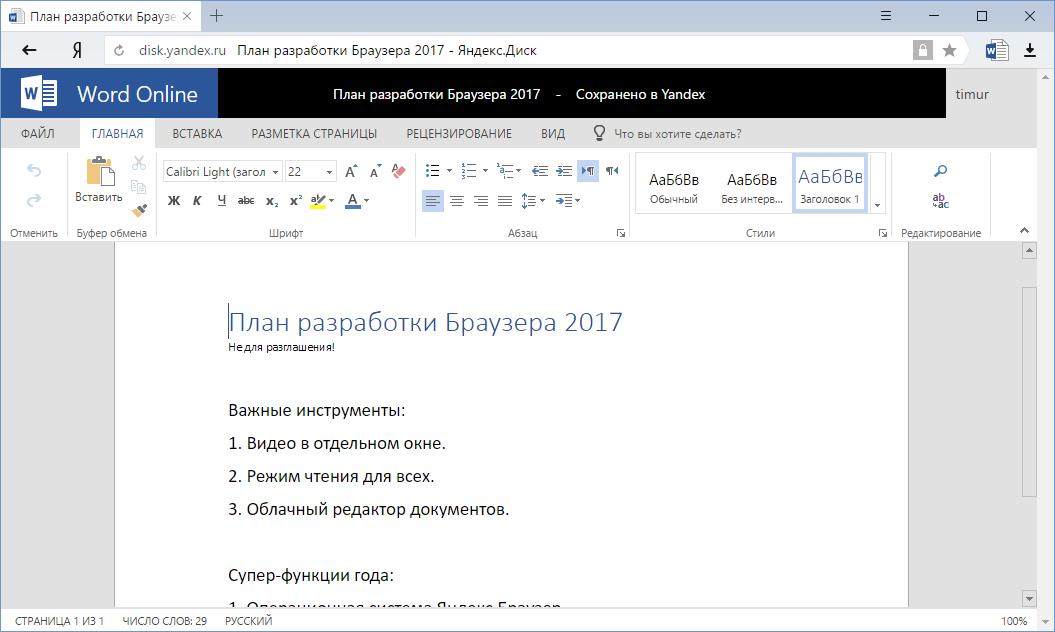 кредит наличными 900000 рублей