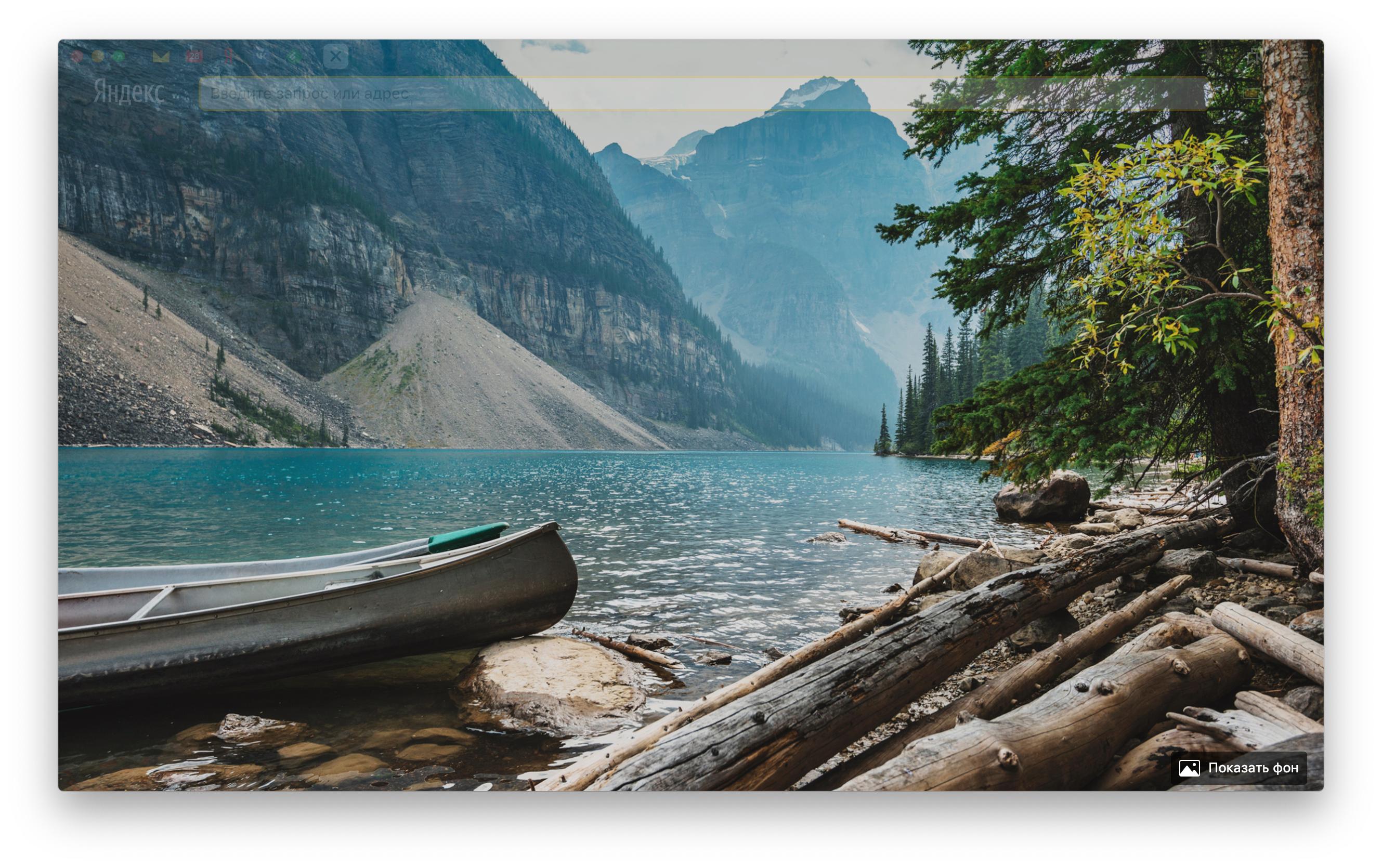 fb6b1572 Мы регулярно пополняем галерею фонов Яндекс.Браузера, в которой уже сейчас  можно найти сотни изображений и десятки красочных видеофонов.