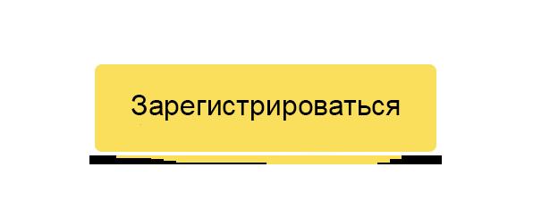https://forms.yandex.ru/surveys/10014250/