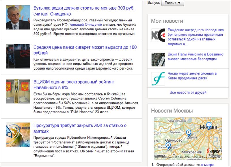 Новости петербурга сегодня 5 канал