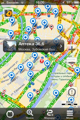 Яндекс Карты для Android - скачать бесплатно | Яндекс