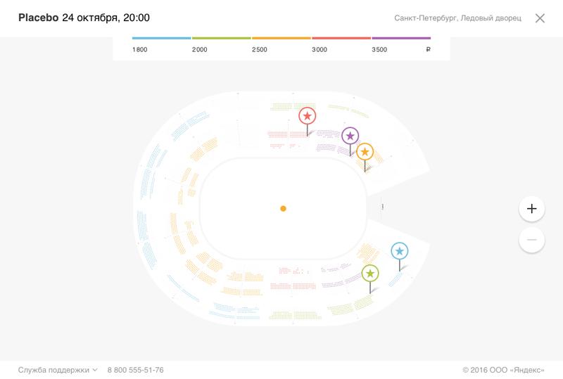 Как вернуть билет в кино в яндекс театр афиша на ноябрь 2015