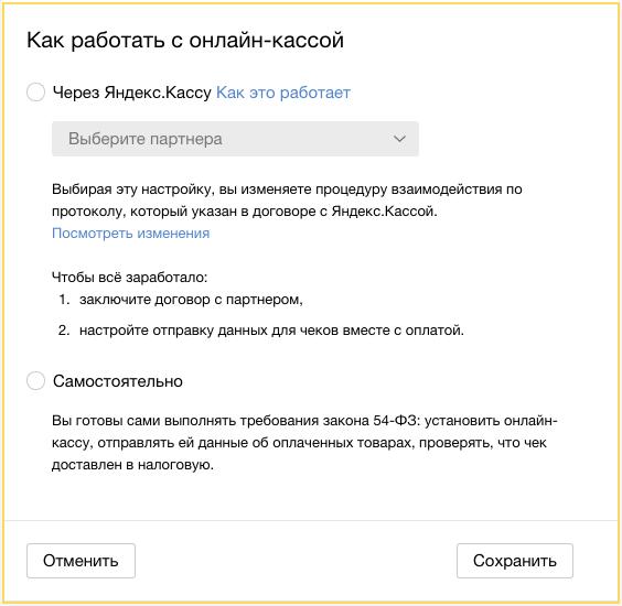 Яндекс кошелек битрикс создание сайта на битрикс бесплатно
