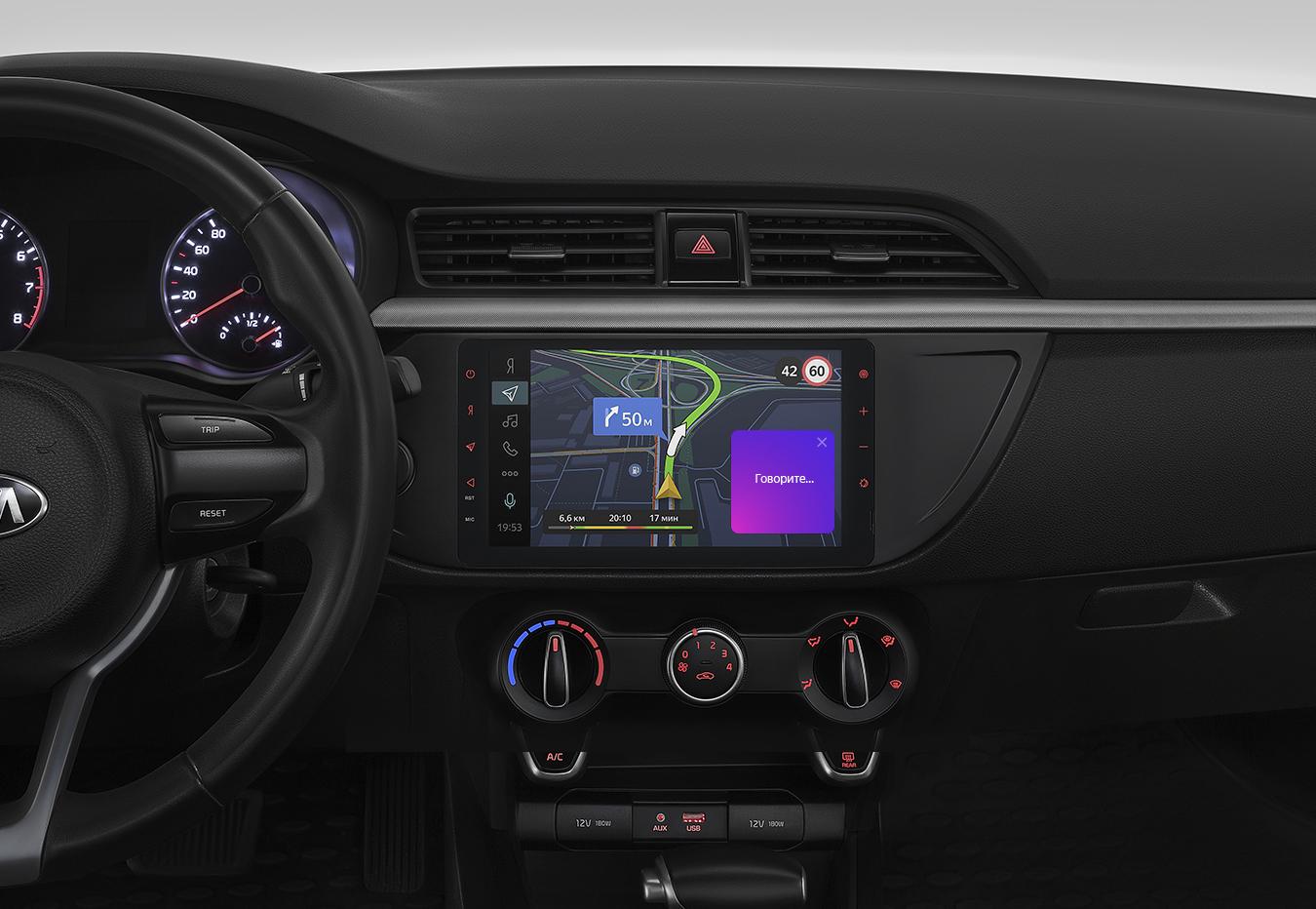 Яндекс выпускает бортовой компьютер для автомобилей