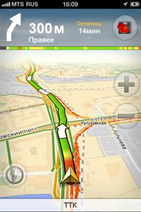 как построить маршрут в яндекс навигаторе через несколько точек видео