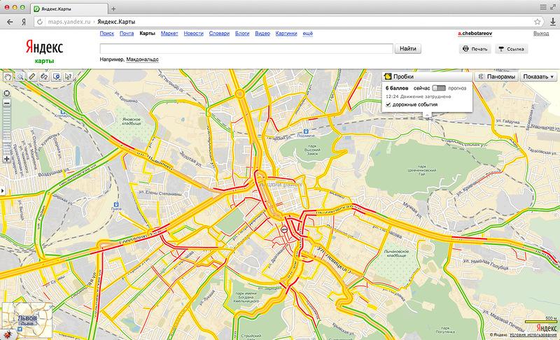 Пробки на дорогах Санкт-Петербурге, веб-камеры
